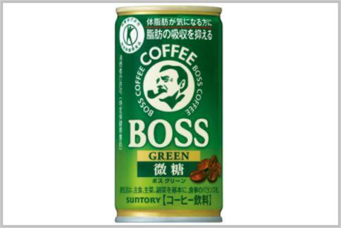 サントリーBOSSからトクホの缶コーヒー登場
