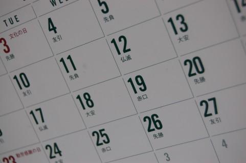 大橋アナは休暇明け…脳梗塞は月曜日に多発