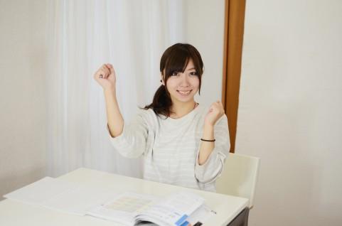 study
